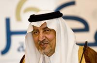 """سعودية تشكو الفقر عبر """"تويتر"""" وأمير مكة يستجيب (شاهد)"""