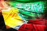 9 مليارات دولار سعودية واماراتية قريبا لمصر