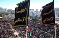 """""""عربي21"""" تكشف رؤية حركة الجهاد لتشكيل """"الوطني والمنظمة"""""""