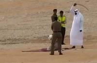 أمير سعودي يواجه عقوبة الاعدام