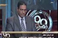 صحفي مصري يحرج مذيعة المحور