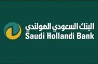 """زيادة رأس مال """"السعودي الهولندي"""" لـ 4.7 مليار ريال"""