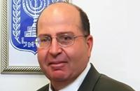 إسرائيل تحظر جمعيتين أوروبيتين تزعم صلتهما بحماس