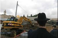 حفريات إسرائيلية في قلعة القدس لإتمام تهويدها