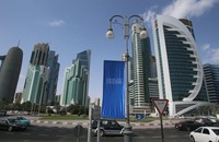 التضخم يدفع قطر لمراجعة استثماراتها بالبنية التحتية