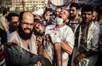 انطلاق تنسيقية دعم الحقوق والحريات العربية