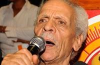 وفاة الشاعر المصري احمد فؤاد نجم