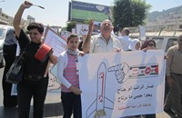 """""""الهجرة الطوعية"""" تستهدف الشباب الفلسطينيين"""