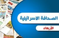 """""""معاريف"""" تحذر من إنتفاضة جديدة بسبب فساد السلطة"""