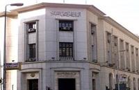 البنك المركزي: استمرار تراجع الاحتياطي الأجنبي في مصر