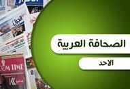 """""""إسرائيل"""" تضم الغاز اللبناني.. وحزب الله إرهابي"""