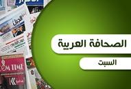 انتشار معاهد الفارسية ببغداد وأحياء يخرجون من حمص