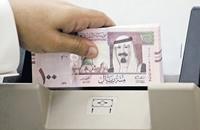 إرتفاع حالات اشتباه غسيل الأموال في السعودية