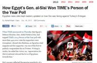 """مجلة """"تايم"""" تفضح حشد التصويت للسيسي"""