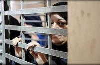 """الأسيرات الفلسطينيات بسجن """"هشارون"""" يعانين أمراضا"""