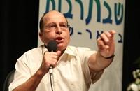 """وزير اسرائيلي يصف سفارات إيران بـ""""قواعد إرهابية"""""""