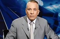 إعلامي مصري: بدأ المؤتمر الساعة 4 والدعم 4 مليار نكاية برابعة (فيديو)