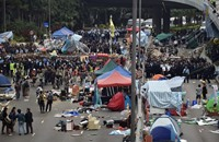 إخلاء الموقع الرئيسي للاحتجاجات في هونج كونج