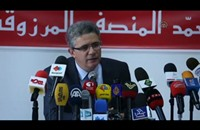 مستعدون لتحقيق برلماني بملف تصرفات الرئيس المالية (فيديو)