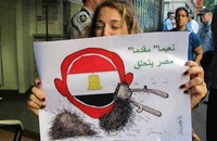 الإلحاد.. آخر موضات محاربة الإسلام السياسي بمصر