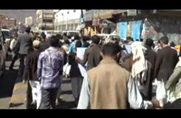مسيرة بصنعاء تطالب بإخراج المليشيات منها (فيديو)
