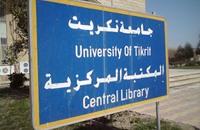 النزوح في العراق يمنع طلبة الجامعات من إكمال دراستهم