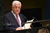 عباس يتوجه مرغما لمجلس الأمن بسبب احتقان الشارع