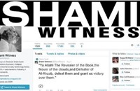 عودة حساب هندي مؤيد للدولة الإسلامية على تويتر