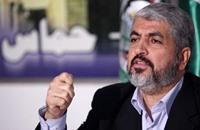 مشعل: لا قطيعة مع إيران والخيارات مفتوحة لكسر الحصار
