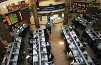 البورصة المصرية تخسر مليار دولار في أسبوع
