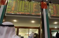 أزمة النفط كبدت دول الخليج 500 مليار دولار في 2015
