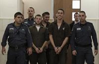 محام إسرائيلي: إسرائيل تشجع الإرهاب ضد الفلسطينيين
