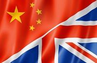 الصين ترفض السماح لنواب بريطانيين بزيارة هونج كونج