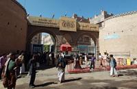 برلمانيو اليمن يتوافدون لحضور جلستهم المرتقبة.. والنصاب مهدد