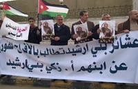 ملتقى وطني في الأردن للمطالبة بحرية معتقلي الرأي