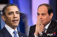 مصر وأمريكا .. قواعد اللعبة لا تتغير دعم مطلق لحكم شمولي