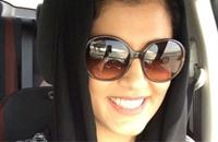 حجب موقع حقوقي ندّد بتوقيف سعودية تقود سيارتها
