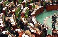 تونسي يتسلل للبرلمان وينتحل شخصية نائب ويؤدي القسم