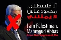 حملة فلسطينية بلندن للمطالبة بإسقاط عباس ومحاكمته