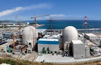 مقتل عمّال بتسرب غاز بمفاعل نووي في كوريا الجنوبية