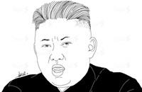 بورتريه: كيم جونج.. غامض يضع جيرانه على حافة القلق