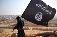 """الدولة الإسلامية تحظر الاحتفال بـ""""المولد النبوي"""""""
