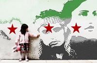 حملة مليونية للمساهمة في إطلاق سراح المعتقلات بسوريا