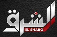 قناة الشرق تذيع تسريبا جديدا الليلة في العاشرة مساء