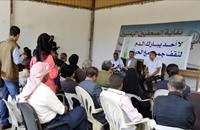 """""""نقابة الصحفيين"""" تدين قرارا حوثيا بحرمان 38 صحفيا من وظائفهم"""
