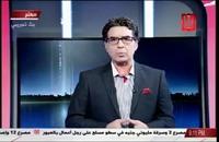 إعلامي مصري يسخر من منتقدي التسريب: التسجيل مزوّر!