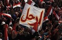 """هل بات حال أنصار 30 يونيو بمصر """"أكلت يوم أكل الثور الأبيض""""؟"""