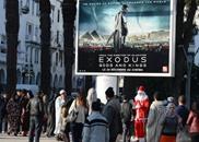 الإمارات تمنع فيلم خروج النبي موسى