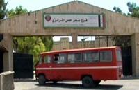 معتقلو سجن حمص المركزي يضربون عن الطعام