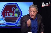 الأمن يداهم منازل أقارب الإعلامي معتز مطر في مصر (شاهد)